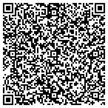 QR-код с контактной информацией организации Литвиненко Р. Н.,ЧП