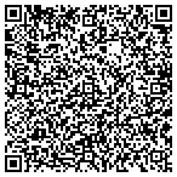 QR-код с контактной информацией организации БИО-ТЕХ-98, ООО