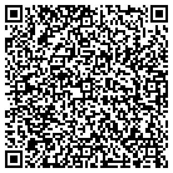 QR-код с контактной информацией организации Дах-Система, ЧП