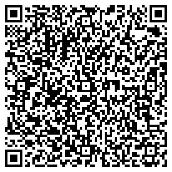 QR-код с контактной информацией организации Билмаст, ЧП