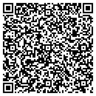 QR-код с контактной информацией организации Ковка,ЧП