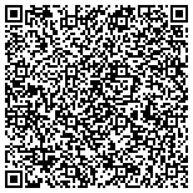 QR-код с контактной информацией организации Валис-Н, ЧП