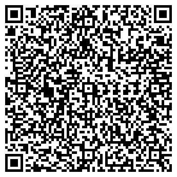 QR-код с контактной информацией организации Антарес СВ, ООО