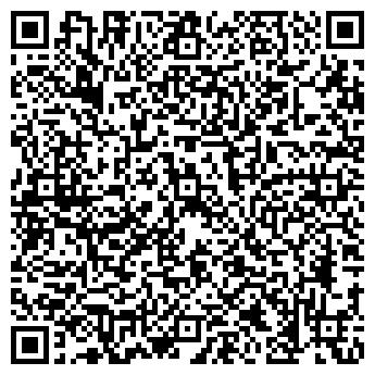 QR-код с контактной информацией организации Хремин, ЧП