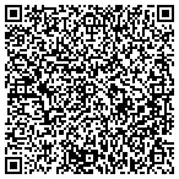 QR-код с контактной информацией организации Адар-Тайм, ООО