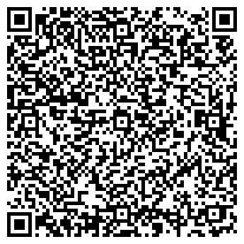 QR-код с контактной информацией организации Салекс (Salex), ЧП