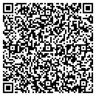 QR-код с контактной информацией организации UaGrace