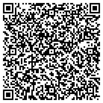 QR-код с контактной информацией организации Давир-Финанс