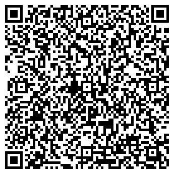 QR-код с контактной информацией организации АН Жилком