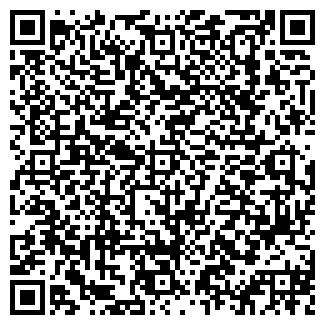 QR-код с контактной информацией организации Юстина, ООО