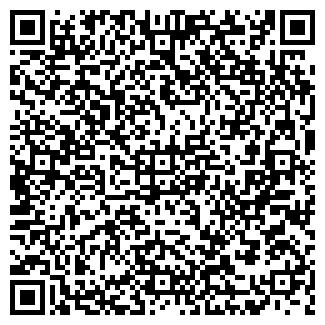 QR-код с контактной информацией организации Эталон-I, ООО