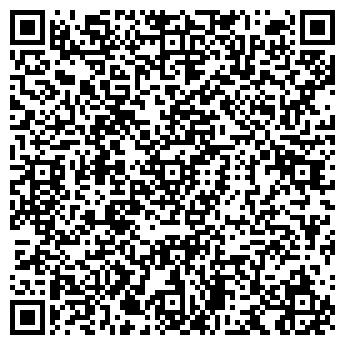 QR-код с контактной информацией организации СТ-Агро, ООО