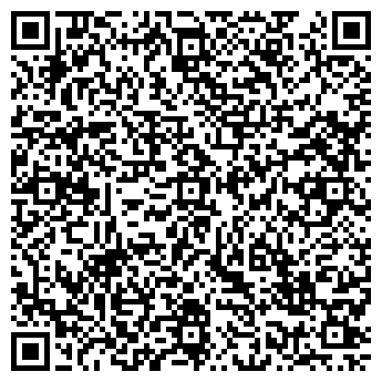 QR-код с контактной информацией организации ТРИАЛ