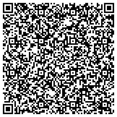 QR-код с контактной информацией организации L PRES design (Эл Прес дизайн), ООО