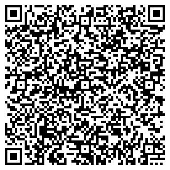 QR-код с контактной информацией организации КИТ Украина