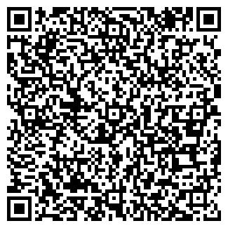 QR-код с контактной информацией организации ФОП Кипоть