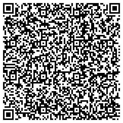 QR-код с контактной информацией организации ООО «КЛЕЙ АДГЕЗИВ МАШИНЕРИ»