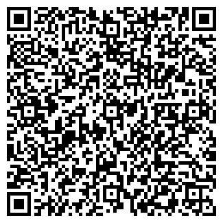 QR-код с контактной информацией организации Грик Хауз,ООО