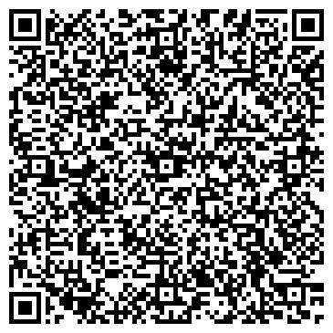 QR-код с контактной информацией организации ВЕНДИНГ - ОБОРУДОВАНИЕ, ЧП