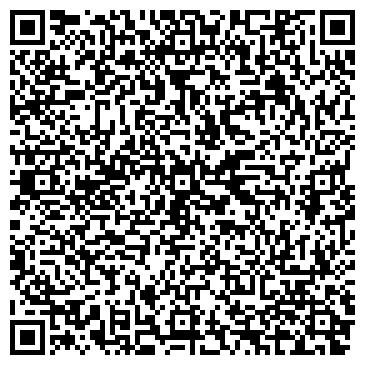 QR-код с контактной информацией организации Комплекс-2, компания
