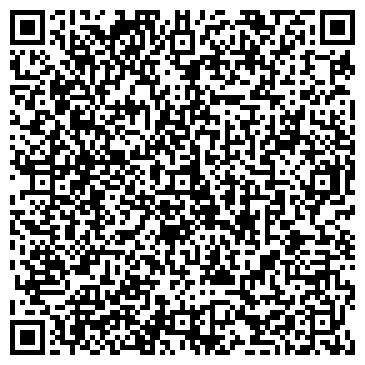 QR-код с контактной информацией организации Зеленый Квартал, ООО