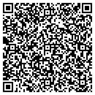 QR-код с контактной информацией организации Кияны, ЧП