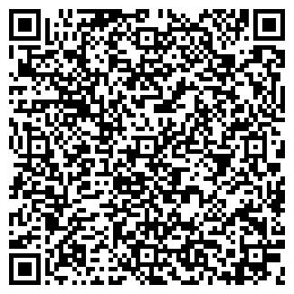 QR-код с контактной информацией организации Эскро,ООО