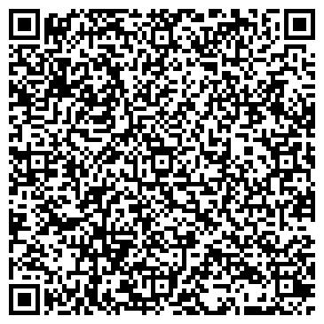 QR-код с контактной информацией организации ВБК Комплексгруп, ООО