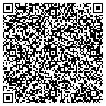 QR-код с контактной информацией организации А. Дельвантеез, ЧП
