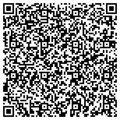 QR-код с контактной информацией организации Строительная компания Сучасне будівництво, ООО