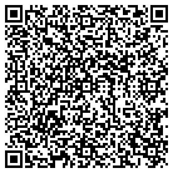 QR-код с контактной информацией организации ЕНОТ