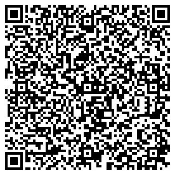 QR-код с контактной информацией организации Вип-Кристал, ЧП