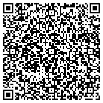 QR-код с контактной информацией организации Трембита ТФ, ООО