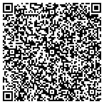 QR-код с контактной информацией организации Пак Хаус, ООО (Pack House)