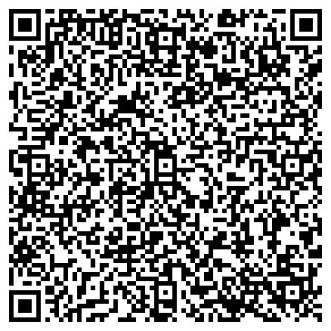 QR-код с контактной информацией организации КЕЙ Центр Ландшафтного дизайна, ООО