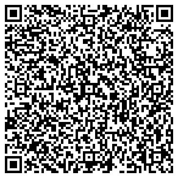 QR-код с контактной информацией организации Алрост, ООО