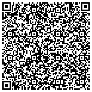 QR-код с контактной информацией организации Эко-Комфорт, ЧП