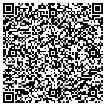 QR-код с контактной информацией организации Дом-Эк, ООО