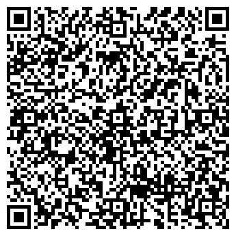 QR-код с контактной информацией организации РЕМОНТ ОБУВИ № 332