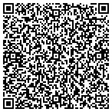 QR-код с контактной информацией организации Кравец А.C., ФЛП
