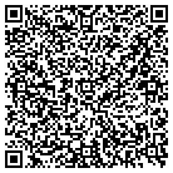 QR-код с контактной информацией организации ТАСК-3, ООО