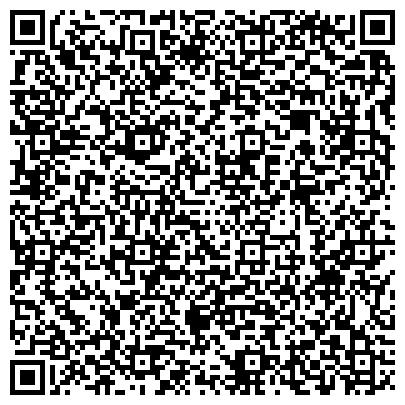 QR-код с контактной информацией организации Запорожский сталепрокатный завод, ПАО