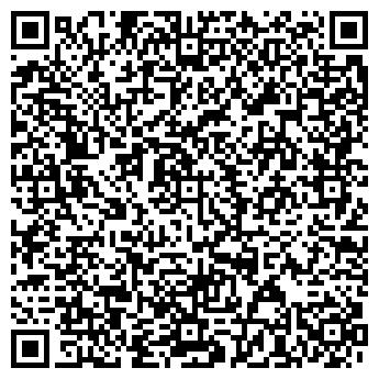 QR-код с контактной информацией организации Аверс-Дон, ООО