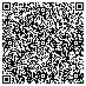 QR-код с контактной информацией организации ПримаСтрой, ООО