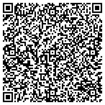 QR-код с контактной информацией организации Pine-WOOD, ЧП