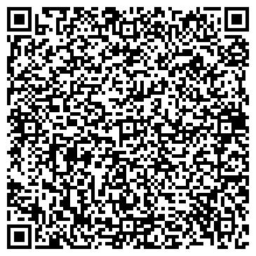 QR-код с контактной информацией организации Любый М. И., ЧП