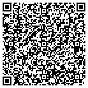 QR-код с контактной информацией организации Алигон, ООО