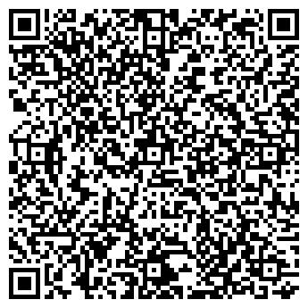 QR-код с контактной информацией организации Спец-дом, ООО
