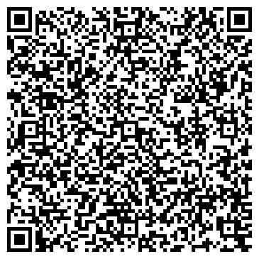 QR-код с контактной информацией организации Подосочный Р.Н., ЧП