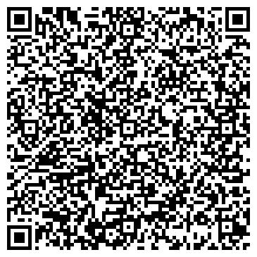QR-код с контактной информацией организации Запорожвнештранс, ООО